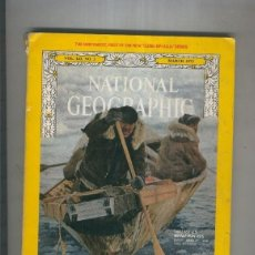 Coleccionismo de Revistas y Periódicos: NATIONAL GEOGRAPHIC 1973 MARCH . Lote 69499575