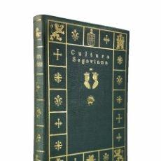 Coleccionismo de Revistas y Periódicos: CULTURA SEGOVIANA // REVISTA MENSUAL Nº 1, 2, 3, 4, 5, 6, 7 // AÑO 1931 - 1932. Lote 69703497