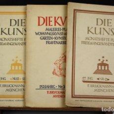 Coleccionismo de Revistas y Periódicos: 8257 - REVISTA ALEMANA DE ARTE. DIEKUNST. 3 EJEMPLARES(VER DESCRIP). EDIT. F. BRUCKMANN. 1926.. Lote 69939401