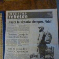 Coleccionismo de Revistas y Periódicos: PERIÓDICO JUVENTUD REBELDE MUERTE FIDEL CASTRO. Lote 69962773