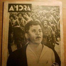 Coleccionismo de Revistas y Periódicos: AHORA, MADRID 16 DE MAYO DE 1932. ORIGINAL DE ÉPOCA. Lote 70032897