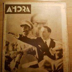 Coleccionismo de Revistas y Periódicos: AHORA, MADRID 26 DE JUNIO DE 1933. ORIGINAL DE ÉPOCA. Lote 70033165