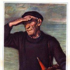 Coleccionismo de Revistas y Periódicos: MARINO VASCO 1948 ILUSTRACION HOJA REVISTA. Lote 70113909