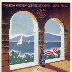 Coleccionismo de Revistas y Periódicos: MENEDEZ PELAYO 1948 UNIVERSIDAD INTERNACIONAL ILUSTRACION HOJA REVISTA. Lote 70114149