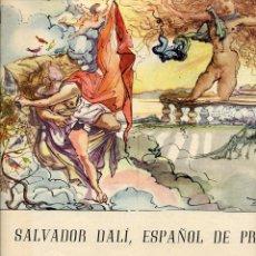 Collectionnisme de Revues et Journaux: DALI 1948 ESPAÑOL DE PRO 2 HOJAS ILUSTRACION REVISTA. Lote 70115185