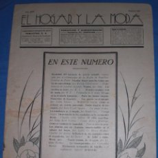 Coleccionismo de Revistas y Periódicos: REVISTA EL HOGAR Y LA MODA. Lote 70175017
