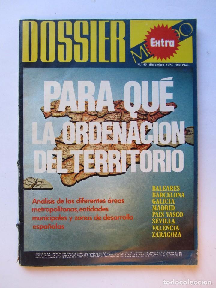 DOSSIER MUNDO EXTRA Nº 40 (1974) PARA QUÉ LA ORDENACIÓN DEL TERRITORIO (Coleccionismo - Revistas y Periódicos Modernos (a partir de 1.940) - Otros)