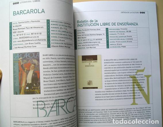 Coleccionismo de Revistas y Periódicos: Catálogo ARCE - Asociación de Revistas Culturales de España 2005-2006 - Foto 2 - 71255567