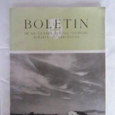 Coleccionismo de Revistas y Periódicos: BOLETIN DE LA CAMARA OFICIAL SINDICAL AGRARIA DE BARCELONA. Nº11 11/1951. Lote 71964943