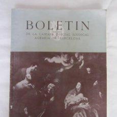 Coleccionismo de Revistas y Periódicos: BOLETIN DE LA CAMARA OFICIAL SINDICAL AGRARIA DE BARCELONA. Nº12 12/1952. Lote 71965035