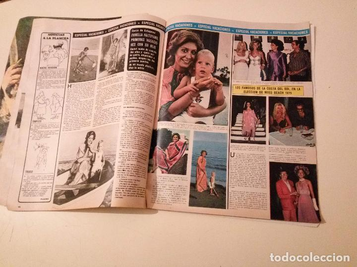 Coleccionismo de Revistas y Periódicos: SEMANA Nº 1855 1975 RAPHAEL EL CORDOBES EMMA OZORES MIGUEL BOSE AMPARO MUÑOZ ROCIO JURADO GOYANES - Foto 8 - 72240595