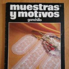 Coleccionismo de Revistas y Periódicos: MUESTRAS Y MOTIVOS - GANCHILLO N° 45. Lote 72857783