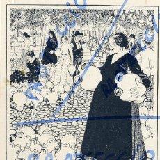Coleccionismo de Revistas y Periódicos: MANCHON 1915 CANTARO ILUSTRACION HOJA REVISTA. Lote 73612027