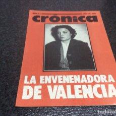 Coleccionismo de Revistas y Periódicos: EL CASO, GRANDES SUCESOS Nº 4 - CRONICA, LA ENVENENADORA DE VALENCIA. Lote 122062140