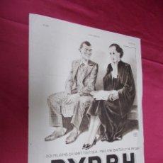 Coleccionismo de Revistas y Periódicos: BYRRH. HOJA PUBLICIDAD DE LA REVISTA L`ILLUSTRATION 1934. EN FRANCES.. Lote 74277931