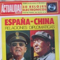 Coleccionismo de Revistas y Periódicos: ACTUALIDAD ESPAÑOLA 1106 1973. LOS SERENOS, QUADRA-SALCEDO, UN, DOS, TRES..., PEARL S. BUCK,. Lote 74677627