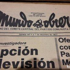 Coleccionismo de Revistas y Periódicos: MUNDO OBRERO Nº 48. DICIEMBRE 1977. PARTIDO COMUNISTA DE ESPAÑA. BUENA CONSERVACIÓN.. Lote 75719767