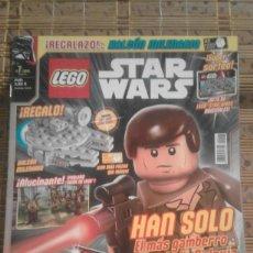 Coleccionismo de Revistas y Periódicos: REVISTA LEGO STAR WARS Nº 7 - SÓLO REVISTA, NO INCLUYE REGALOS.. Lote 75751187