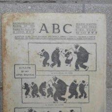 Coleccionismo de Revistas y Periódicos: ANTIGUO PERIODICO DIARIO ESPAÑOL MADRID ABC 16 MARZO 1934 NUMERO SUELTO 9613 PLEITO ARTES GRAFICAS. Lote 75893935