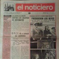 Coleccionismo de Revistas y Periódicos: PERIÓDICO EL NOTICIERO. PRESIDIERON LOS REYES. Lote 76182295