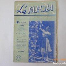Coleccionismo de Revistas y Periódicos: LA FAROLA, REVISTA DE MALAGA FEBRERO DE 1948.. Lote 76890183
