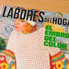 Coleccionismo de Revistas y Periódicos: LABORES DEL HOGAR - Nº 165 - 1972. Lote 77266297