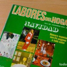 Coleccionismo de Revistas y Periódicos: LABORES DEL HOGAR - Nº151- 1970. Lote 77267821