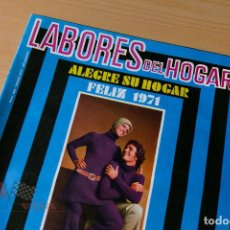 Coleccionismo de Revistas y Periódicos: LABORES DEL HOGAR - Nº152 - 1971. Lote 77268233