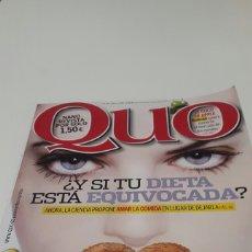 Coleccionismo de Revistas y Periódicos: REVISTA QUO. N ° 186. MAR 2011.. Lote 77582015