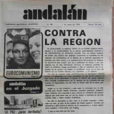 Coleccionismo de Revistas y Periódicos: PERIÓDICO ANDALÁN CONTRA LA REGIÓN. Lote 78236151