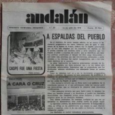 Coleccionismo de Revistas y Periódicos: PERIÓDICO ANDALÁN A ESPALDAS DEL PUEBLO. Lote 78236382