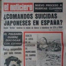 Coleccionismo de Revistas y Periódicos: PERIÓDICO EL NOTICIERO COMANDOS SUICIDAS JAPONESES EN ESPAÑA. Lote 78294561