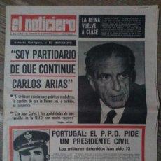 Coleccionismo de Revistas y Periódicos: PERIÓDICO EL NOTICIERO SOY PARTIDARIO DE QUE CONTINUE CARLOS ARIAS. Lote 78294565