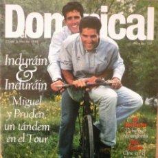 Coleccionismo de Revistas y Periódicos: DOMINICAL / 23 JUNIO 1996 / PORTADA INDURAIN. Lote 78571817