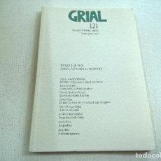 Coleccionismo de Revistas y Periódicos: REVISTA GRIAL-NUMERO 121-XANEIRO,FEBREIRO,MARZO-1994-N. Lote 78584345