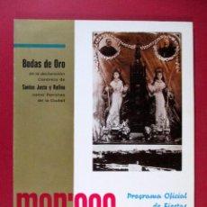 Coleccionismo de Revistas y Periódicos: REVISTA MANISES 1976, PROGRAMA OFICIAL DE FIESTAS , VALENCIA. Lote 78630653
