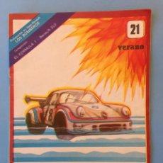 Coleccionismo de Revistas y Periódicos: REVISTA ROMBO DE RENAULT NUMERO 21 VERANO DE 1977. Lote 78940085