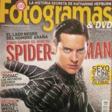 Coleccionismo de Revistas y Periódicos: FOTOGRAMAS / Nº 1963 / MAYO 2007 / PORTADA: SPIDERMAN. Lote 79850981