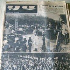 Coleccionismo de Revistas y Periódicos: DIARIO YA MADRID MARTES 18 JULIO 1961 EL DESFILE DE LA VICTORIA (PERIÓDICO COMPLETO). Lote 80225929