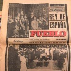 Coleccionismo de Revistas y Periódicos: ANTIGUO PERIÓDICO DIARIO PUEBLO ENTIERRO DE FRANCO 1975. Lote 80395725
