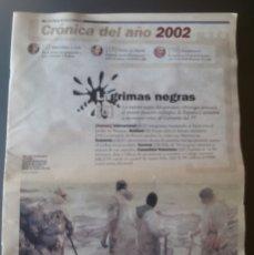Coleccionismo de Revistas y Periódicos: PERIODICO 2002. Lote 80453903