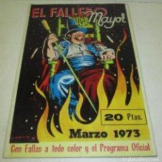 Coleccionismo de Revistas y Periódicos: REVISTA EL FALLERO MAYOR 1973 - FALLAS VALENCIA. Lote 44393624