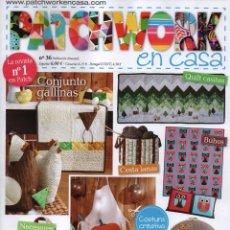 Sammeln von Zeitschriften und Zeitungen - PATCHWORK EN CASA N. 36 (NUEVA) - 90214451