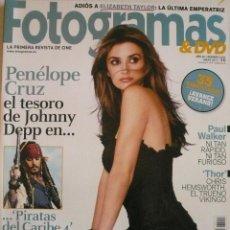 Coleccionismo de Revistas y Periódicos: FOTOGRAMAS Nº 2011 / MAYO 2011 / PORTADA: PENÉLOPE CRUZ. Lote 82928364