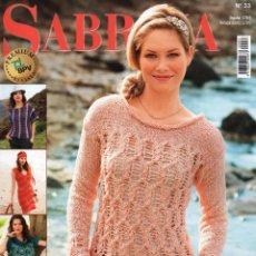 Coleccionismo de Revistas y Periódicos: SABRINA N. 33 - EN PORTADA: SENSACIONES DE PRIMAVERA (NUEVA). Lote 82999116