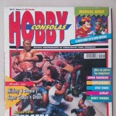 Coleccionismo de Revistas y Periódicos: HOBBY CONSOLAS Nº 17. Lote 83724964