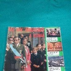 Coleccionismo de Revistas y Periódicos: REVISTA SEMANA, DICIEMBRE 1975. Lote 84344740