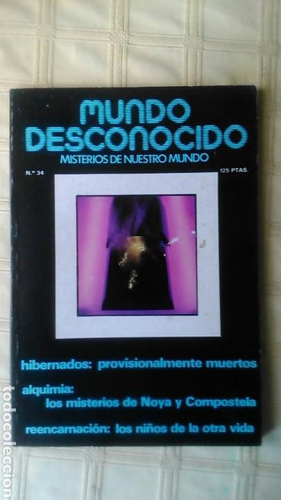 MUNDO DESCONOCIDO. REVISTA 34. (Coleccionismo - Revistas y Periódicos Modernos (a partir de 1.940) - Otros)