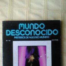 Coleccionismo de Revistas y Periódicos: MUNDO DESCONOCIDO. REVISTA 34.. Lote 84408083