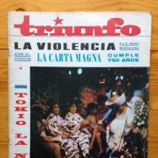 Coleccionismo de Revistas y Periódicos: REVISTA TRIUNFO 1965 - ANN MARGRET - CHARLES CHAPLIN - PUBLICIDAD PEPSI COLA- VIÑETA SEMPE. Lote 84507712